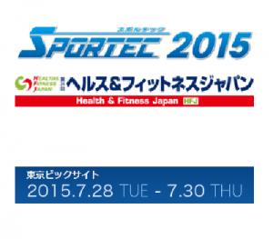 SPORTEC&HFJ-2015