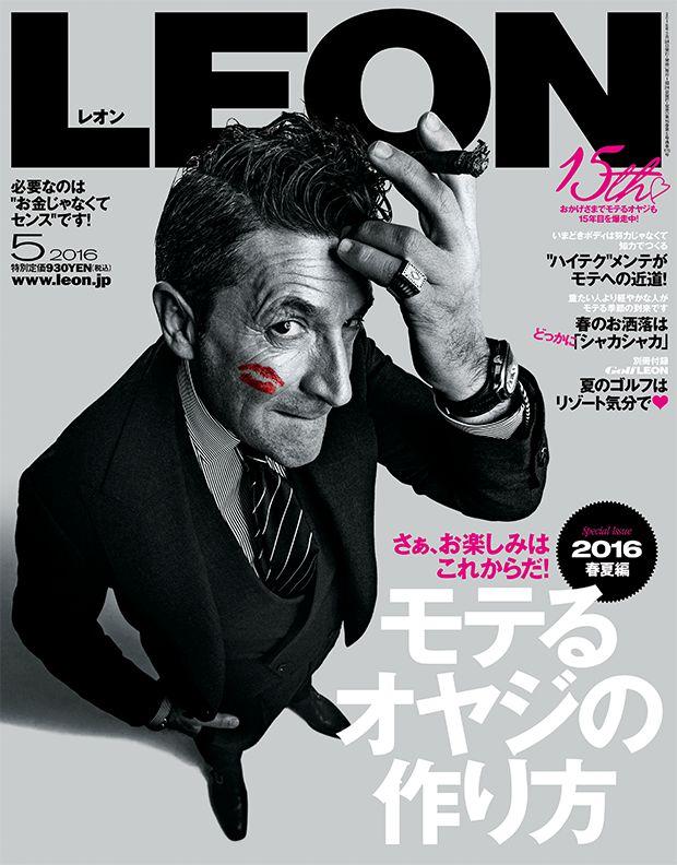 LEON(レオン)5月号 表紙